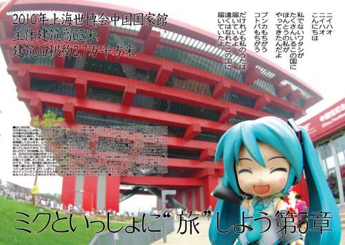 maegaki.jpg