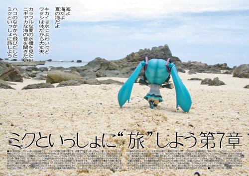 mtabi7_naka.jpg