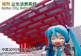 s_china.jpg