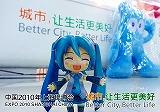 s_haibao.jpg